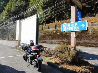 s-DSC05104.jpg