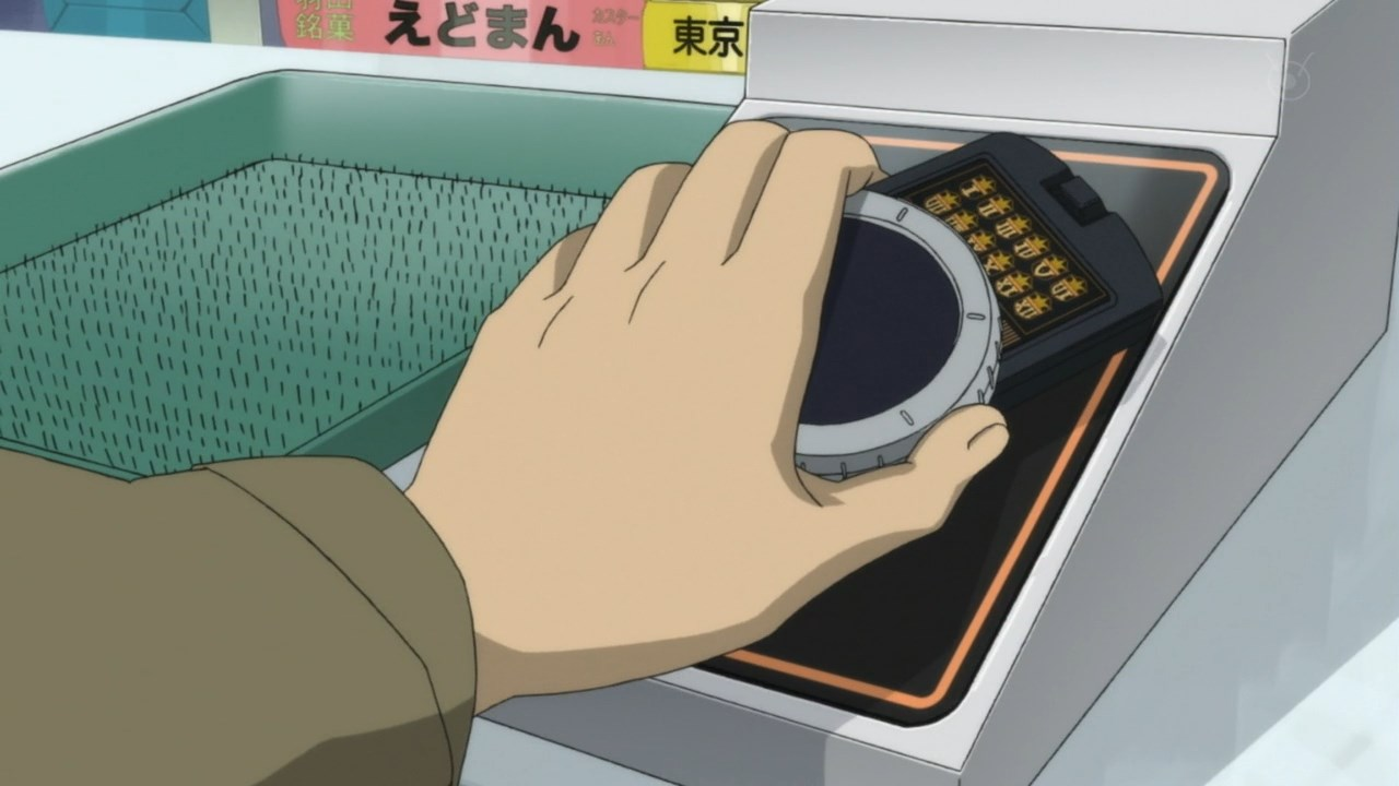 お財布携帯