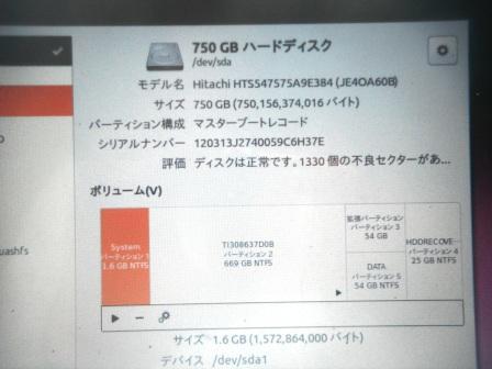 HDD-Check.jpg