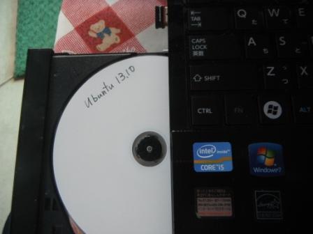 Ubuntu-set.jpg