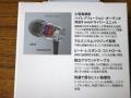 ハイレゾヘッドセット「MDR-EX750」(付属品一式)