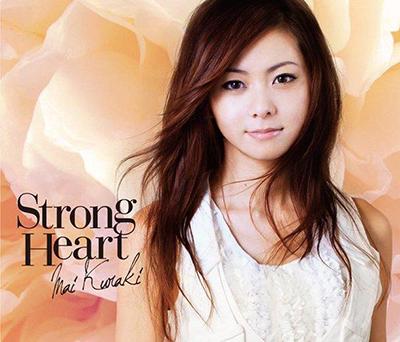 倉木麻衣[Strong Heart](初回限定盤).
