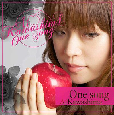 川嶋あい「One song」