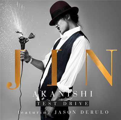 赤西仁「TEST DRIVE featuring JASON DERULO」