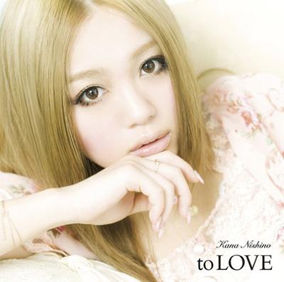 西野カナ「to LOVE」【初回生産限定盤】