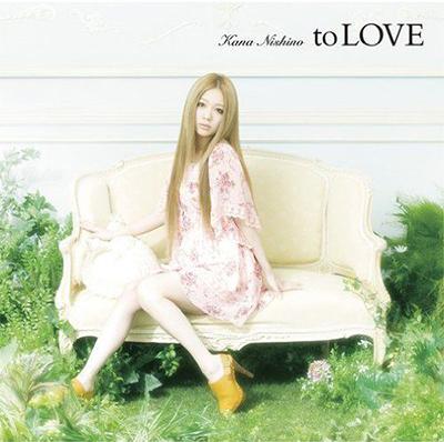 西野カナ「to LOVE」【通常盤】