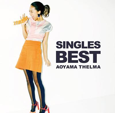 青山テルマ「SINGLES BEST」(初回限定盤)(DVD付).