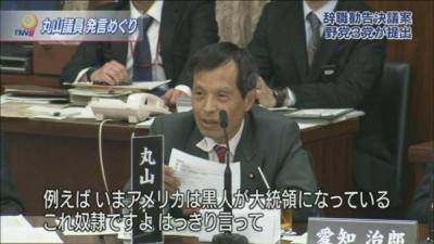 丸山発言 NHK