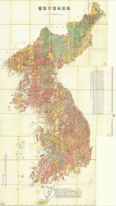 山林 森林 植林 <朝鮮林野分布図> 1910年 朝鮮総督府
