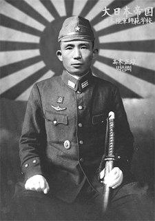 朴正煕 高木正雄 満州国軍陸軍中尉