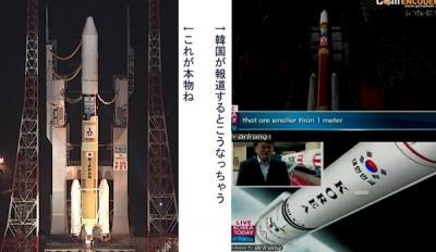 H2Aロケット2 画像合成 韓国製ニダ