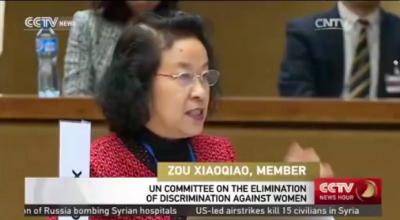 国連 天皇発言 Xiaoqiao Zou