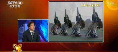 中国国営TV 自衛隊分析番組 ガンダム2