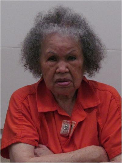 米国 韓国人売春婦ババア 逮捕