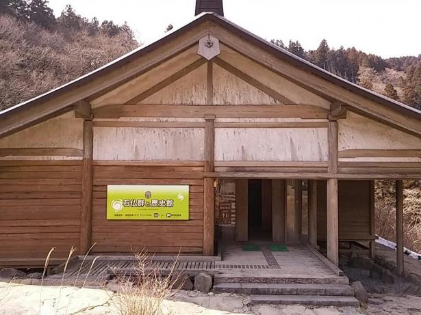 05_元箱根石仏群
