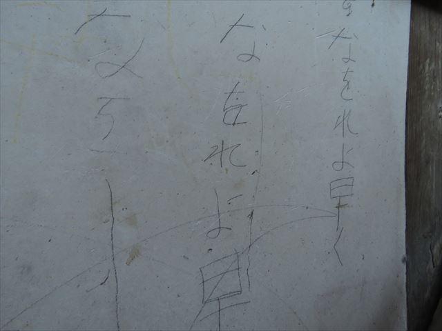 iwai35_R.jpg
