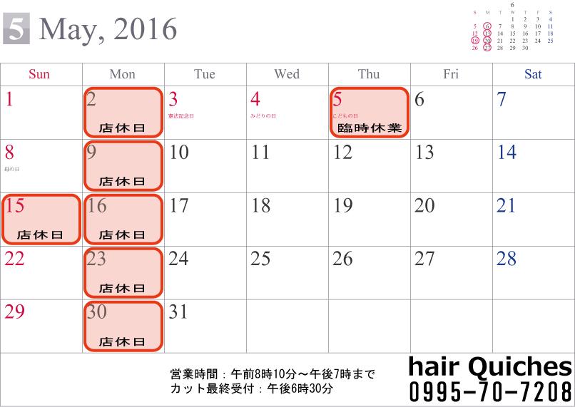 calendar-sim-a4-2016-5.jpg