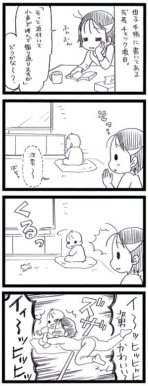 20160309_1_mini.png