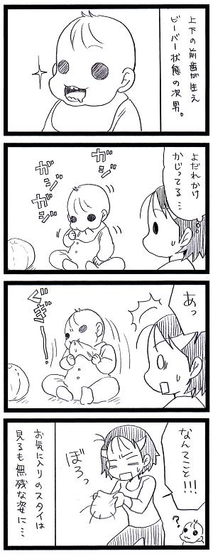 20160314_mini.png