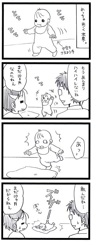 20160317_mini.png