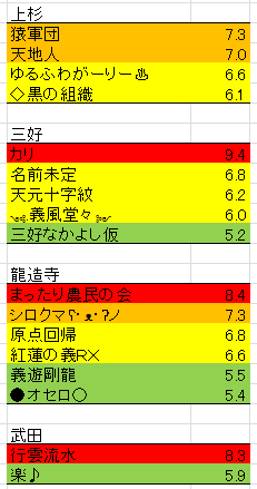 20160228_04.png