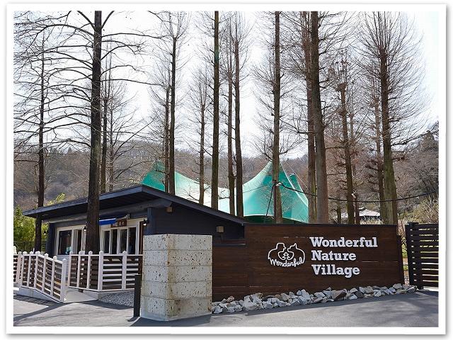 Wonderful Nature Village