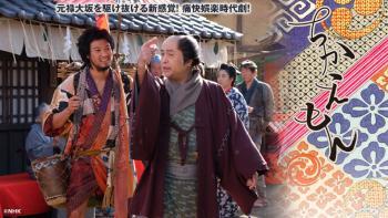 top_drama_chikaemon_convert_20160303234105.jpg