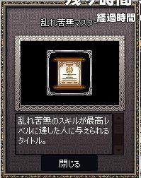 mabinogi_2016_03_05_001.jpg