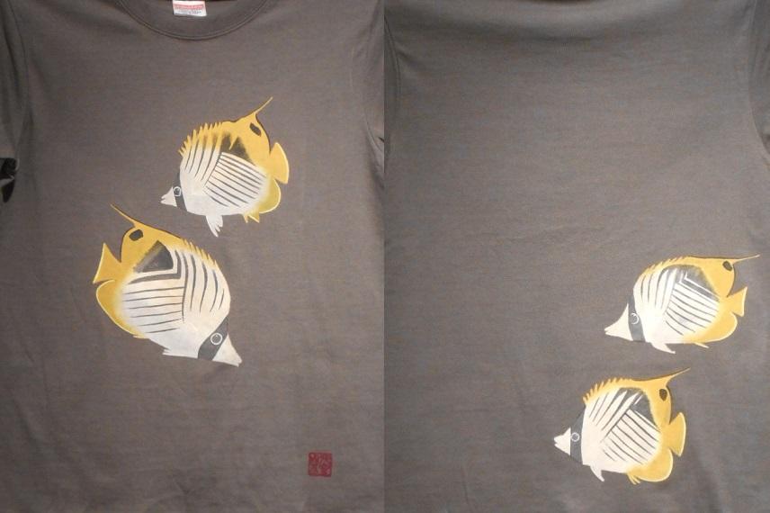 トゲチョウチョウウオ  手描きTシャツ