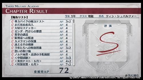 英雄伝説 閃の軌跡_153 (500x281)