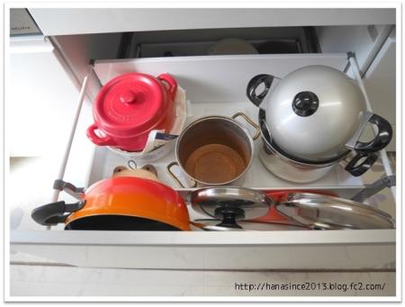 アジャストパネルを使ってキッチン引出収納