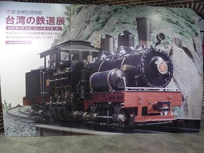 s-P1010002.jpg