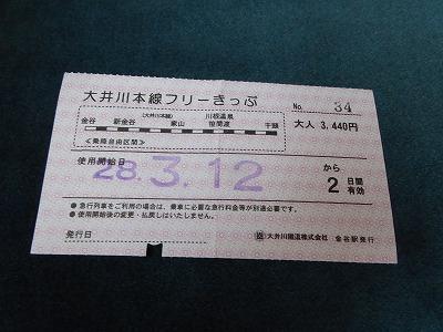 s-P1010123.jpg