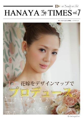 times表紙