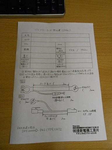 DSCN8806.jpg