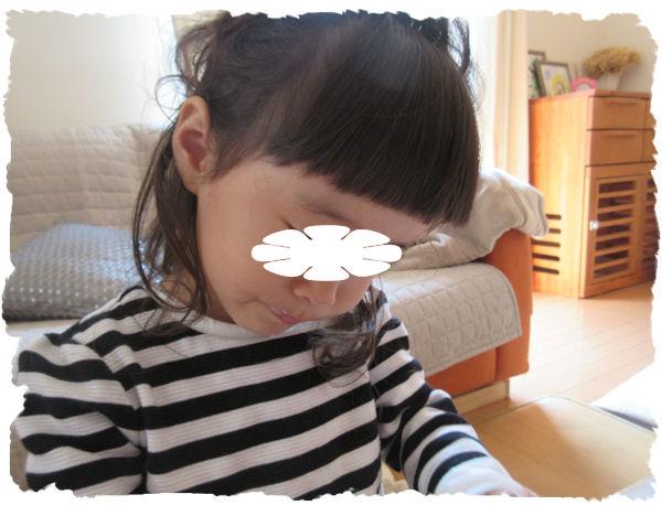 IMG_2866.jpg