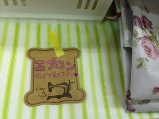 ぱん博れぽ3