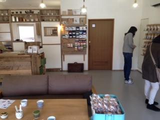 ichigo13.jpg