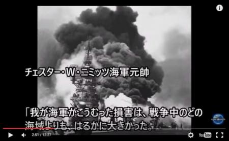 【動画】神風特攻隊が残した戦果 連合国側の軍人の証言 未発表資料 今を生きるすべての日本人へ [嫌韓ちゃんねる ~日本の未来のために~ 記事No7814