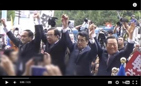 【動画】民主党と維新の党の新党に、生活の党と山本太郎となかまたちも参加へ! [嫌韓ちゃんねる ~日本の未来のために~ 記事No7925