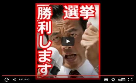 日本人をバカにする民主と維新の合流!選挙目当ての対応と民主党議員のやる気無さに激怒 [嫌韓ちゃんねる ~日本の未来のために~ 記事No7949