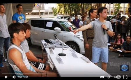 【動画】タイで捕まった韓国人2人が手錠をかけられたまま晒し者にされる [嫌韓ちゃんねる ~日本の未来のために~ 記事No7997