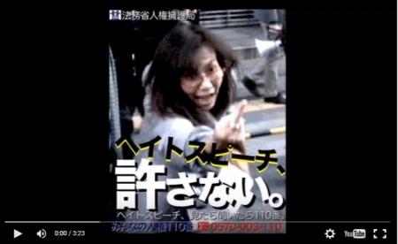 【動画】香山リカ氏「カウンターが市民をドン引きさせてるってのはネトウヨの都市伝説」 [嫌韓ちゃんねる ~日本の未来のために~ 記事No8009