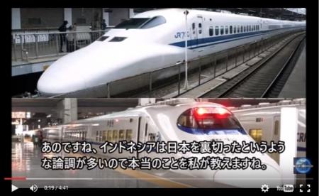 【動画】インドネシアは高速鉄道受注で「日本を裏切った」という嘘をまだ信じてるの? [嫌韓ちゃんねる ~日本の未来のために~ 記事No8042