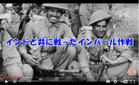 【動画】日本の英霊に感謝 インドと共に戦ったインパール作戦 [嫌韓ちゃんねる ~日本の未来のために~ 記事No8060