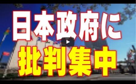 【動画】日本が嫌いな在日韓国・朝鮮人がとんでもない批判を開始! 日本人を激怒させるあまりにも身勝手な屁理屈! [嫌韓ちゃんねる ~日本の未来のために~ 記事No8080