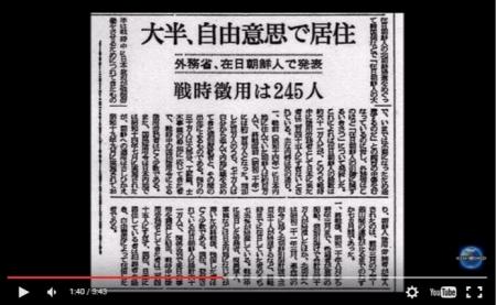 【動画】2016年発刊韓国の歴史教科書「在日韓国人は自分の意志で日本に移住した」 [嫌韓ちゃんねる ~日本の未来のために~ 記事No8133