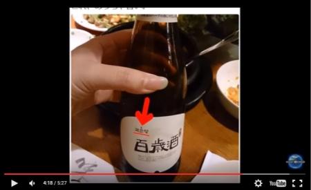 【動画】「保育園落ちた日本死ね」の投稿者特定キタ━━゚∀゚━━!! ガチで在日&共産党だったw [嫌韓ちゃんねる ~日本の未来のために~ 記事No8145