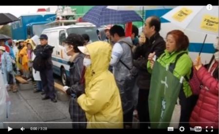 【動画】辺野古 頭のおかしいサヨクが免許証提示を断固拒否。抗議と称して座り込み、入口塞いで通行妨害!! [嫌韓ちゃんねる ~日本の未来のために~ 記事No8181