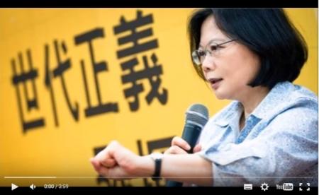 【動画】台湾民進党「日本の民主党が『民進党』と改名するとイメージ悪くなるからやめてほしい」 [嫌韓ちゃんねる ~日本の未来のために~ 記事No8205